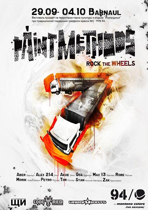 PAINT METHODS – Rock The Wheels