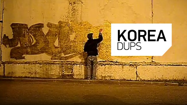 Видео KOREA / DUPS