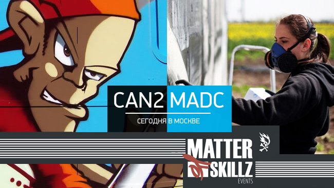 Can2 и MadC в Москве @ Matter of Skillz