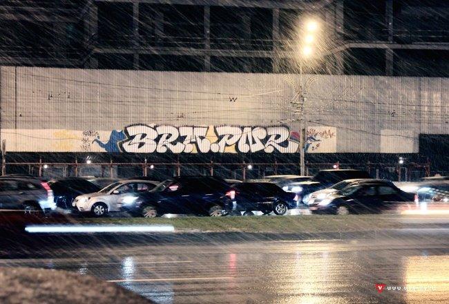 NOLER1 (PNR, BRM), Москва