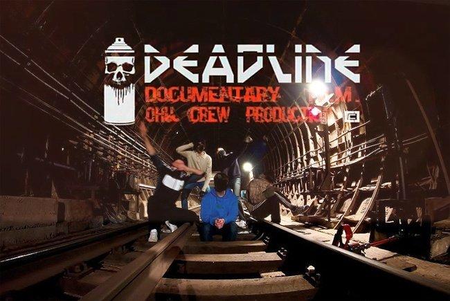 Трейлер: DeadLine