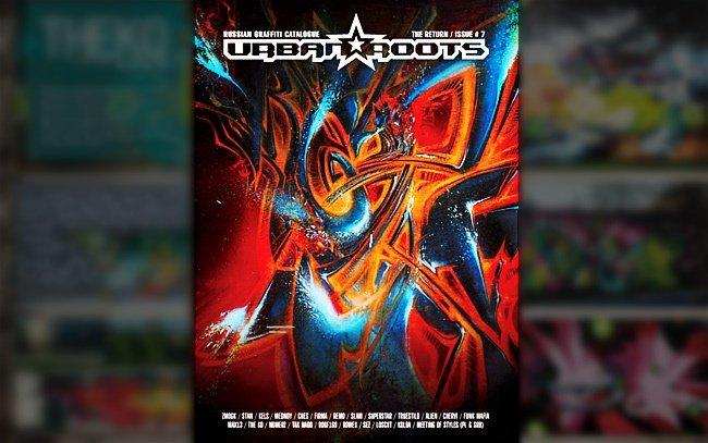 "Urban Roots 7 ""The Return"""