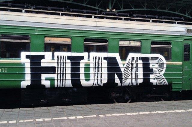 August и Humor / SLUT, Москва