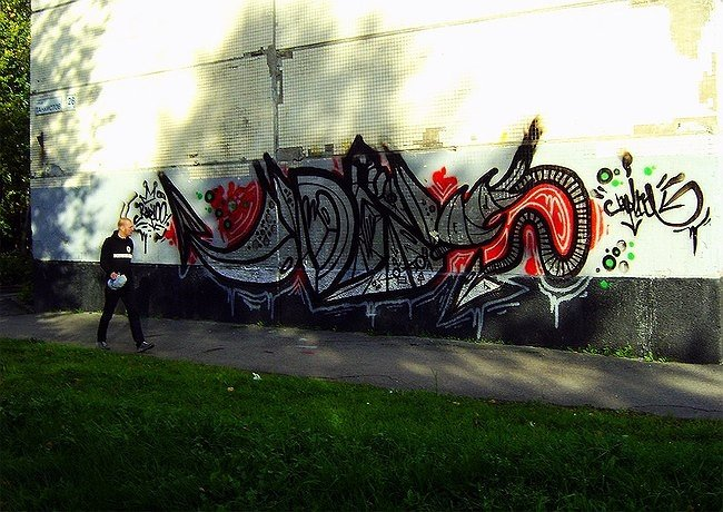 Рапиро (DSK), Санкт-Петербург