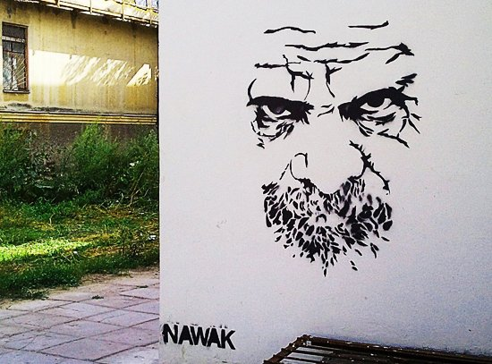 Maxim Nawak, Нижний Новгород
