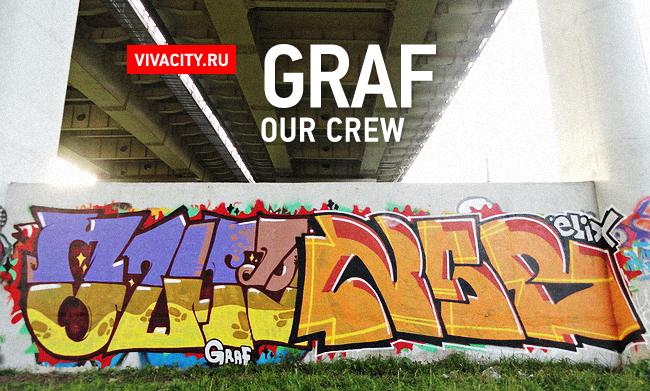 graf_our_crew
