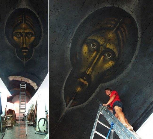 Teck, Украина