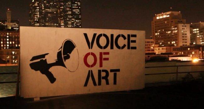Street Artists vs. Illegal Billboards (Часть вторая)