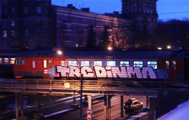 Видео: TRC & DINMA, Санкт-Петербург