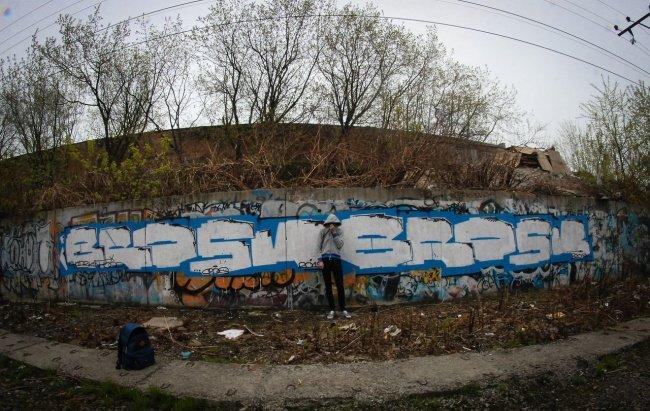 Brosk, Владивосток