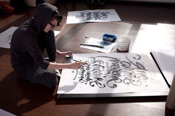 Покрас Лампас: Мастер-класс по каллиграфии