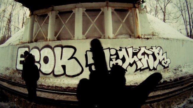 Видео: Viker, Санкт-Петербург