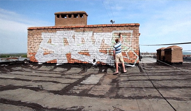 Видео: Space (DNK) рисует на крыше