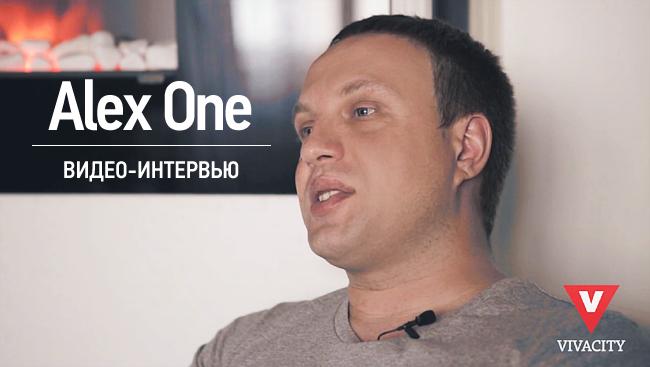 Видео-интервью: Alex One