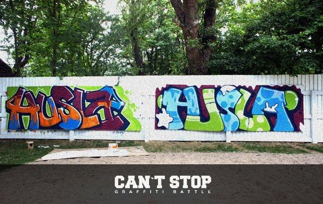 Отчет: Граффити-батл CAN`T STOP