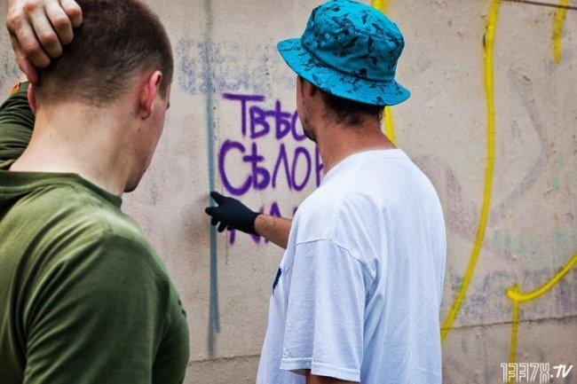 """Фотоотчет с """"Just Writing My Name"""" в Москве"""