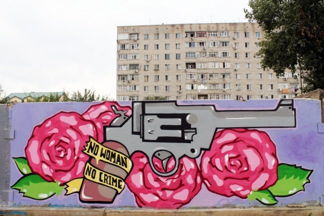 Morgan (FAS), Комсомольск-на-Амуре