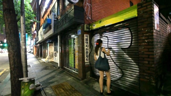 Видео: UTAH & ETHER   Sleepless In Seoul