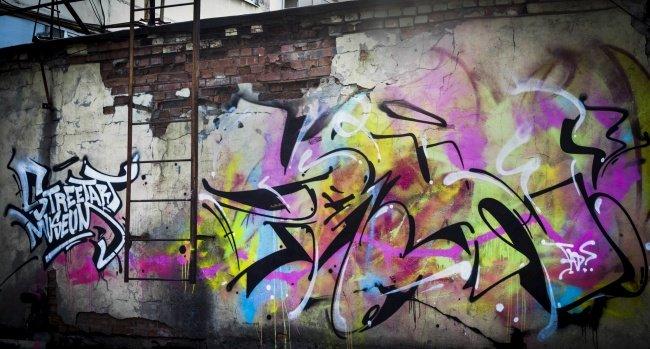 Видео: Trun (TAD) – Настроение