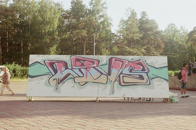 Портфолио Wins, Челябинск