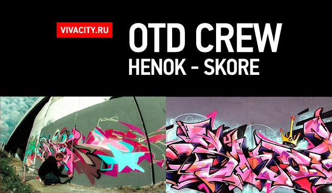 henok_skore
