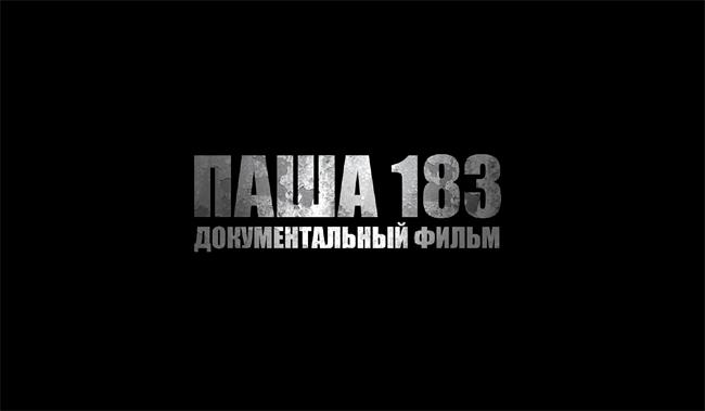pasha_183_trailer