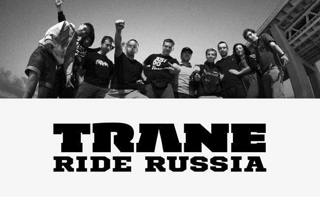 trane_ride_russia