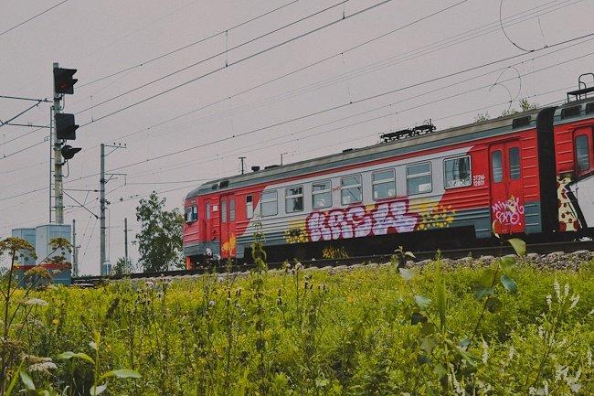 krsw-7