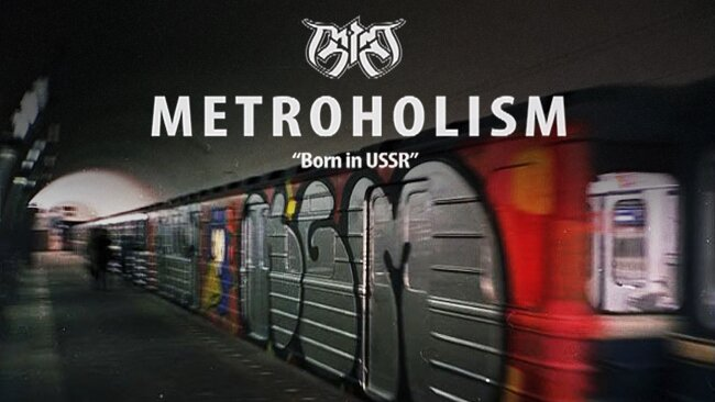 Трейлер: KGM & 158 – «Metroholism»