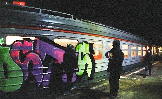 Видео: Ghostzzzz #3 | Санкт-Петербург