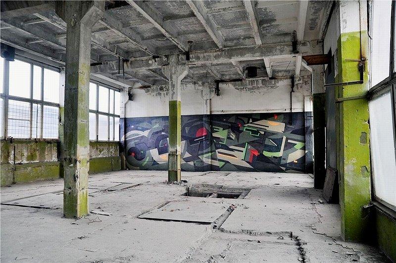 Проект Х1: Petro в Музее Стрит-Арт