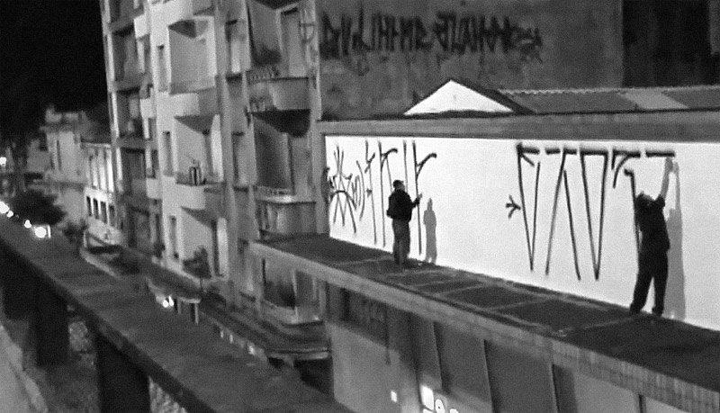 Видео: Pixadores в Сан-Паулу