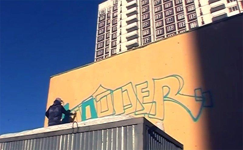 Видео: Шрифты в городе