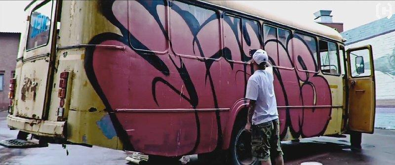 Видео: CROPP Mob