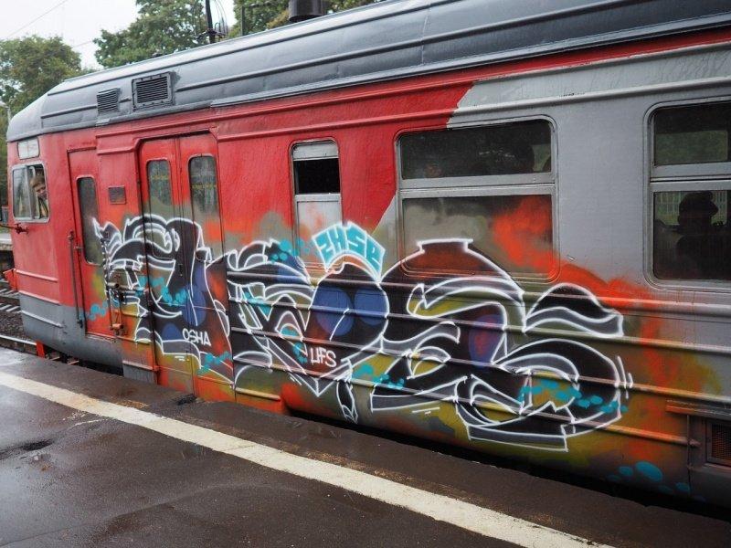 2_graffiti