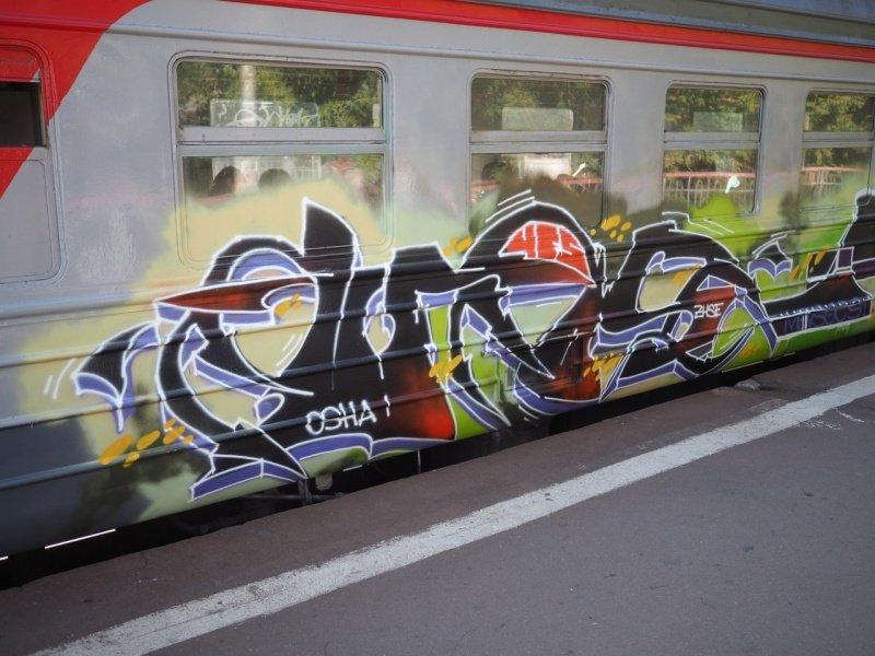 7_graffiti