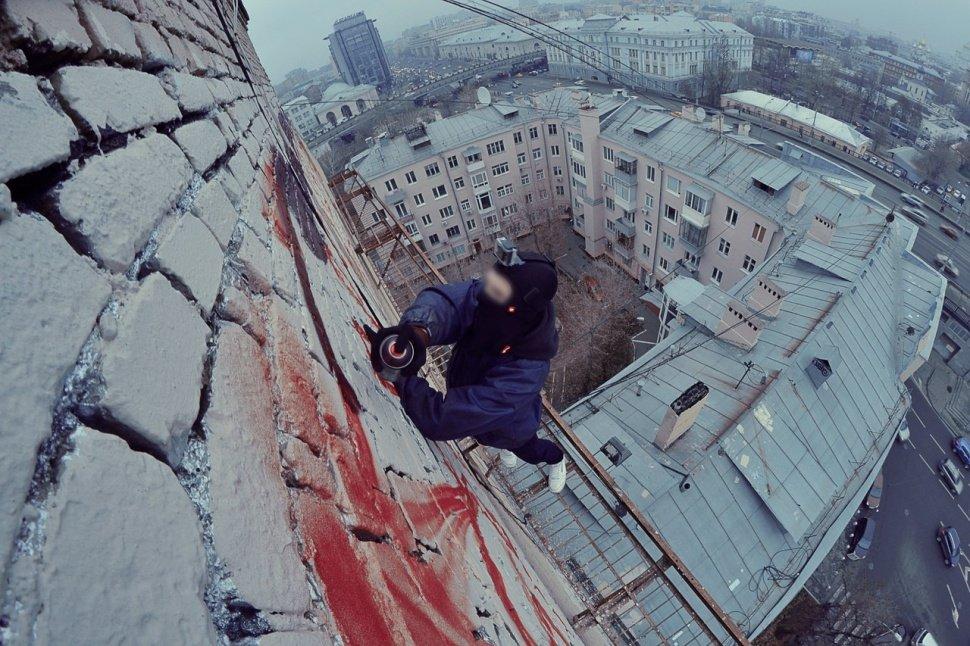 STOCK рисует в Москве