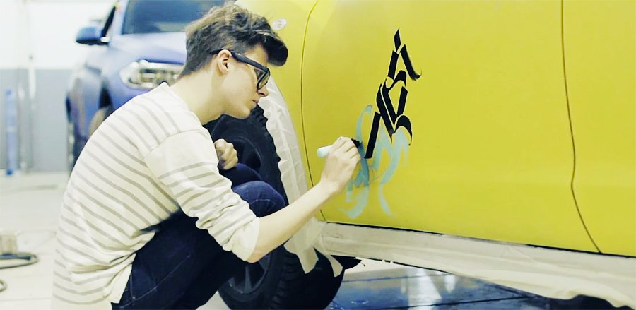 Pokras Lampas – Calligraphy On Cars