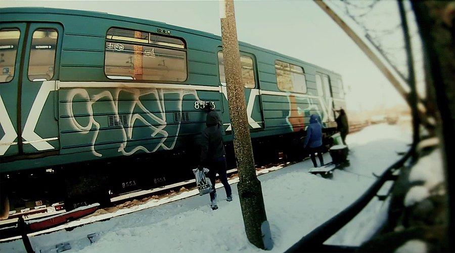ILYA (UNSED) — Russian Roulette