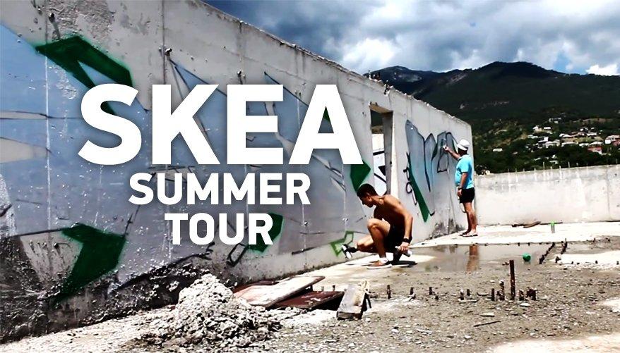 Фильм: SKEA – летний граффити-тур