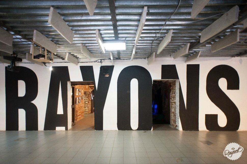 RAYONS – ВЫСТАВКА SPECTRONS 2015
