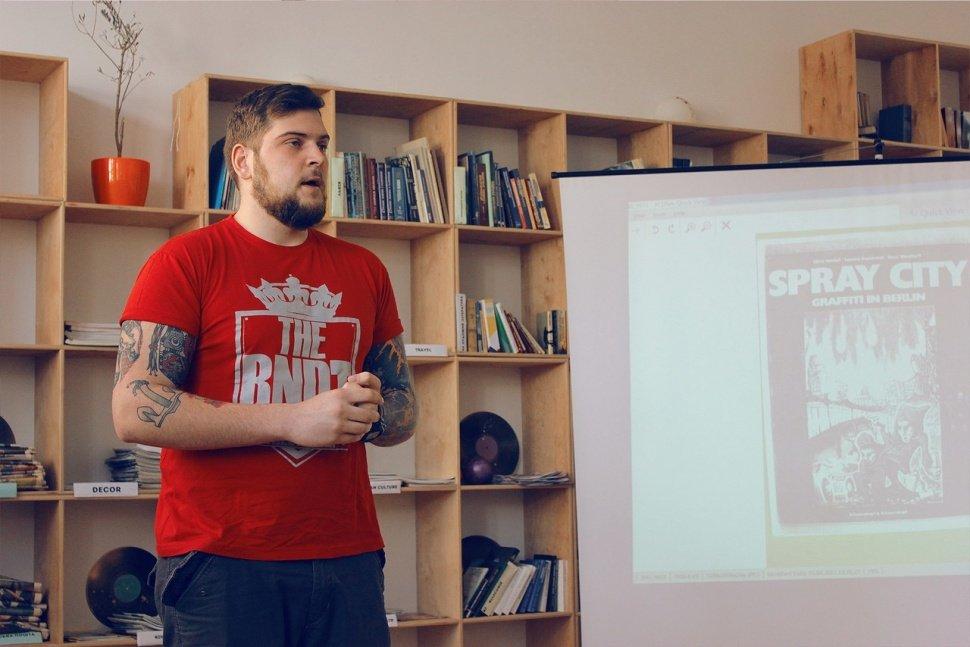 BIOS о граффити на Западной Украине