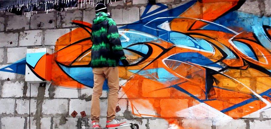 Граффити от Dagon (UBN FLOP)