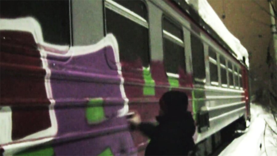 Graffiti Fetishizm (part 3)