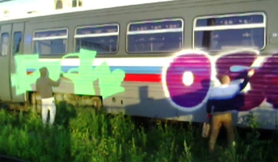 Graffiti Fetishizm (part 1)