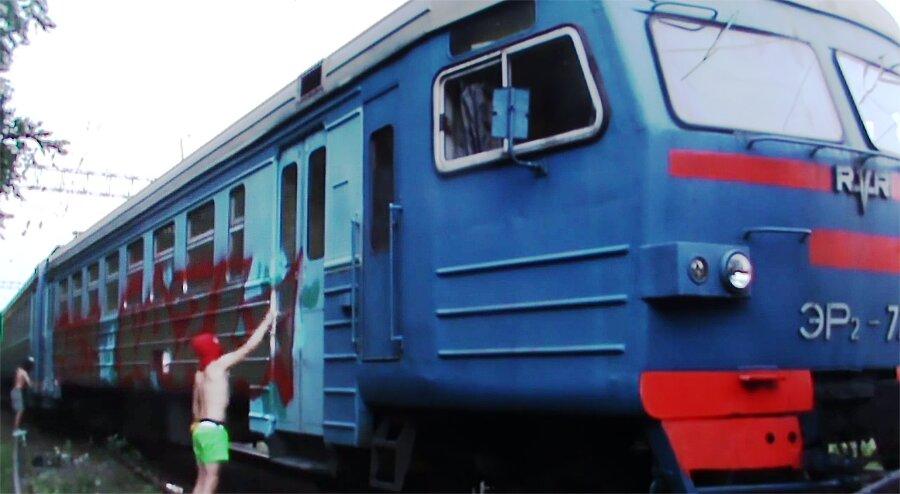 Graffiti Fetishizm (part 2)