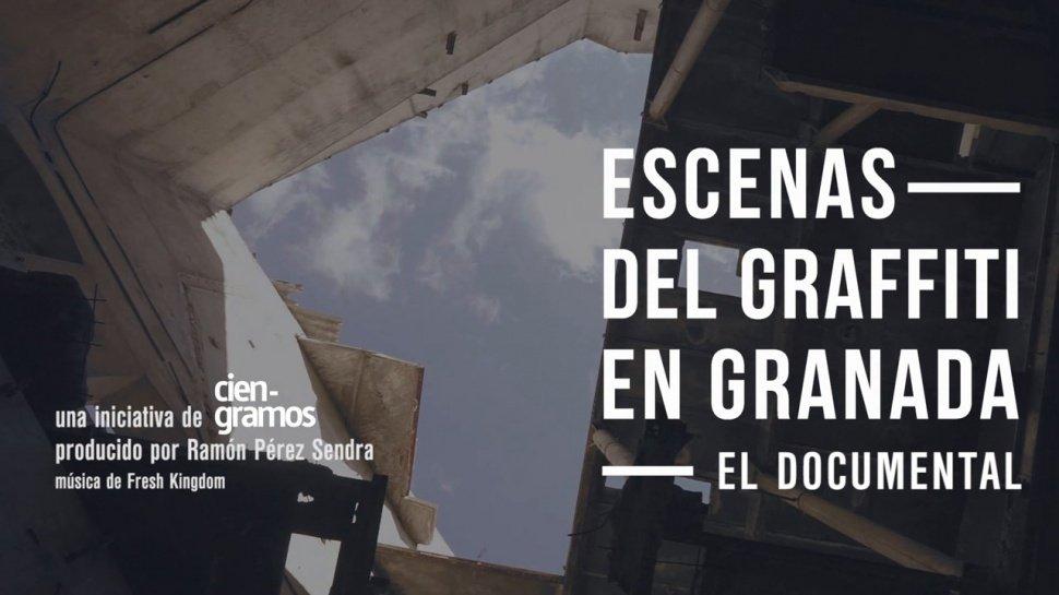 Сцены граффити в Гранаде – Тизер