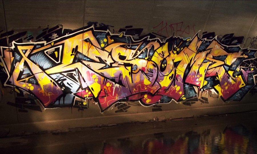 Граффити от RESUME