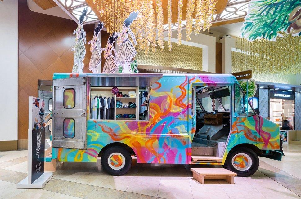 POW!WOW! & T Galleria Waikiki