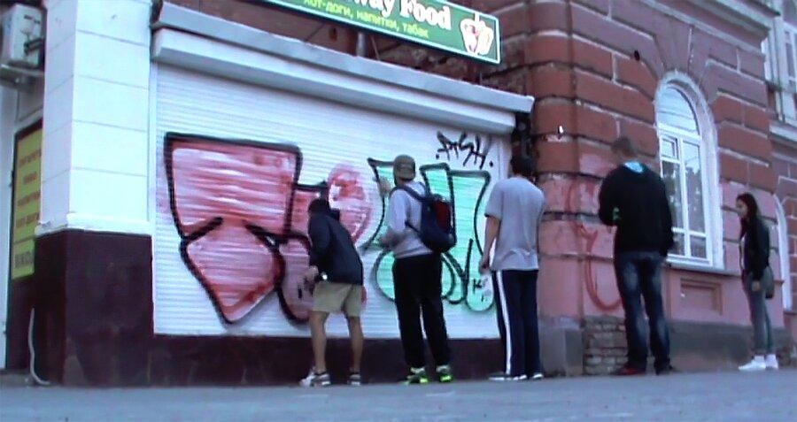 Graffiti Fetishizm # 4 – 7